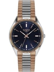 Наручные часы 33 ELEMENT 331816