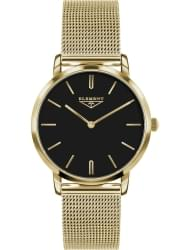 Наручные часы 33 ELEMENT 331807R