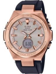 Наручные часы Casio MSG-S200G-1AER