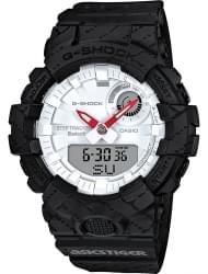 Наручные часы Casio GBA-800AT-1A