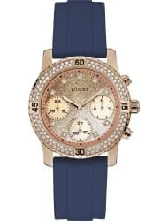 Наручные часы Guess W1098L6