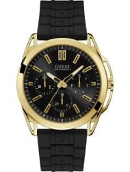 Наручные часы Guess W1177G2