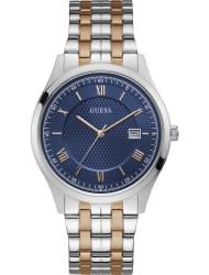 Наручные часы Guess W1218G5