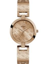 Наручные часы Guess W1228L3