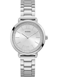 Наручные часы Guess W1231L1