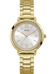 Наручные часы Guess W1231L2
