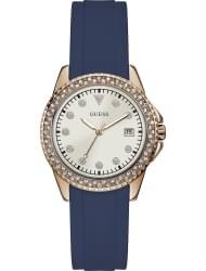 Наручные часы Guess W1236L2