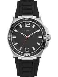 Наручные часы Guess W1253G1