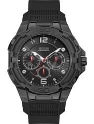 Наручные часы Guess W1254G2