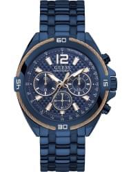 Наручные часы Guess W1258G3