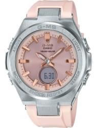 Наручные часы Casio MSG-S200-4AER