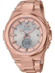 Наручные часы Casio MSG-S200DG-4AER
