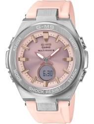 Наручные часы Casio MSG-W200-4AER