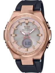 Наручные часы Casio MSG-W200G-1A1ER