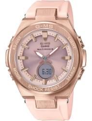 Наручные часы Casio MSG-W200G-4AER