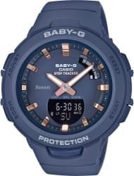 Наручные часы Casio BSA-B100-2AER