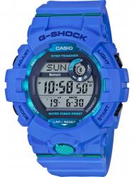 Наручные часы Casio GBD-800-2ER