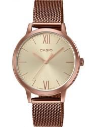 Наручные часы Casio LTP-E157MR-9AEF