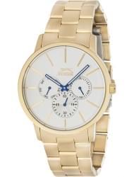 Наручные часы Slazenger SL.9.6010.2.02