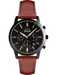 Наручные часы Slazenger SL.9.6097.2.03