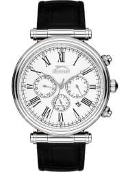 Наручные часы Slazenger SL.9.6111.2.01