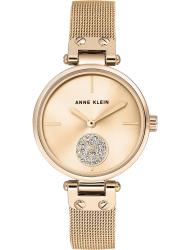 Наручные часы Anne Klein 3000CHGB