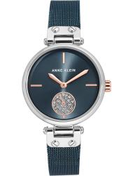 Наручные часы Anne Klein 3001BLRT