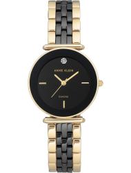 Наручные часы Anne Klein 3158BKGB