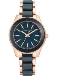 Наручные часы Anne Klein 3214NVRG