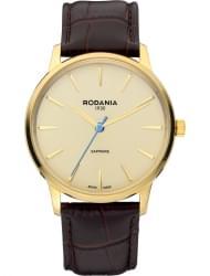 Наручные часы Rodania 25161.33