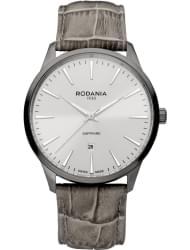 Наручные часы Rodania 25164.27