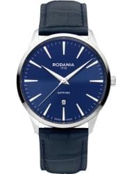Наручные часы Rodania 25164.29