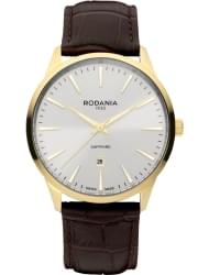 Наручные часы Rodania 25164.37