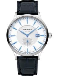 Наручные часы Rodania 25166.20