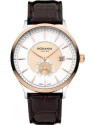 Наручные часы Rodania 25166.23