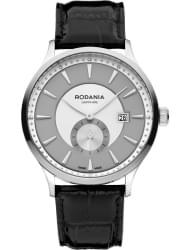 Наручные часы Rodania 25166.27