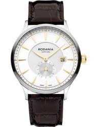 Наручные часы Rodania 25166.70