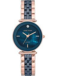 Наручные часы Anne Klein 3158NVRG