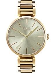 Наручные часы Hugo Boss 1502415