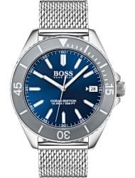 Наручные часы Hugo Boss 1513571
