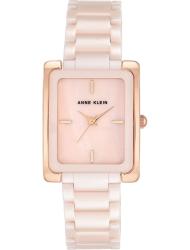 Наручные часы Anne Klein 2952LPRG