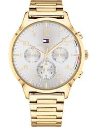 Наручные часы Tommy Hilfiger 1781872