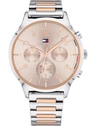 Наручные часы Tommy Hilfiger 1781876