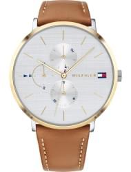 Наручные часы Tommy Hilfiger 1781947