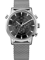 Наручные часы Tommy Hilfiger 1790877