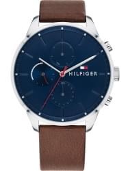 Наручные часы Tommy Hilfiger 1791487