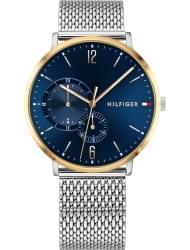 Наручные часы Tommy Hilfiger 1791505