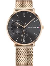 Наручные часы Tommy Hilfiger 1791506