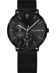 Наручные часы Tommy Hilfiger 1791507