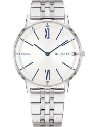 Наручные часы Tommy Hilfiger 1791511